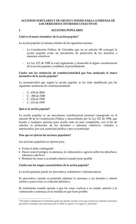 Acciones populares y de grupo, cartilla 2007