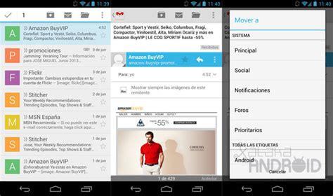Activar la nueva bandeja de entrada de Gmail – Myblogosfera