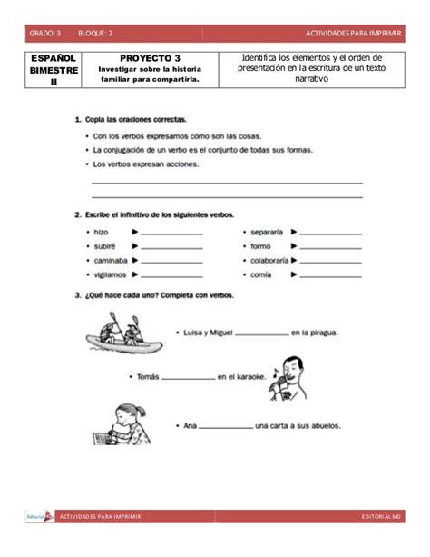 Actividades para imprimir: Ejemplo Tercer Grado de Primaria
