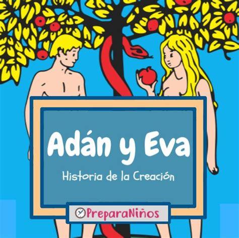 Adán y Eva: La Historia de la Manzana Resumida para Niños