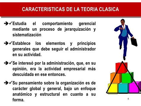 Administración 6ta sem teoría de la administración clásica