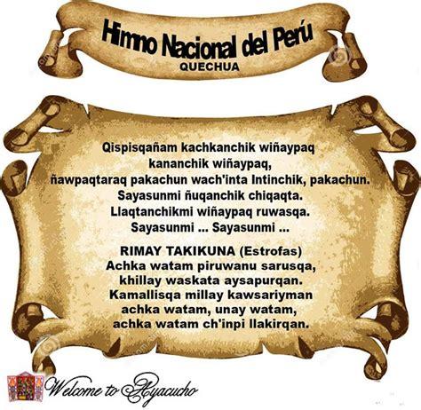 ADMIRADORES DEL IDIOMA QUECHUA: El Himno Nacional del Perú ...