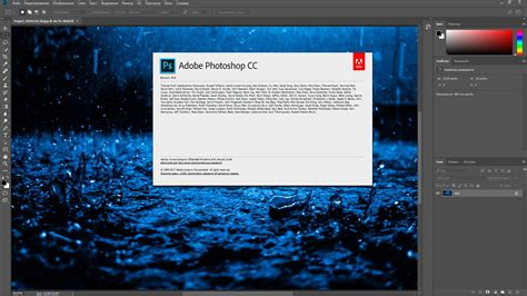 Adobe Photoshop CC 2018 (19.0.1) Special Edition RePack by ...