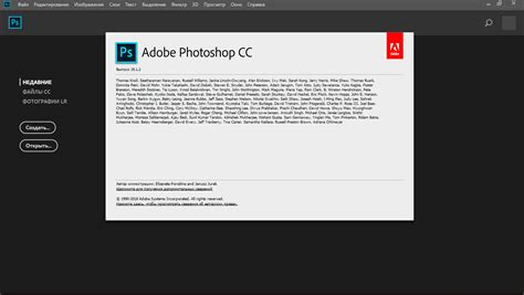 Adobe Photoshop CC 2018 19.1.2.45971 RePack by KpoJIuK ...