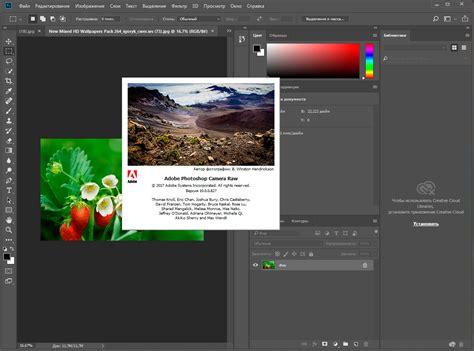 Adobe Photoshop CC 2018 (2017) скачать торрент