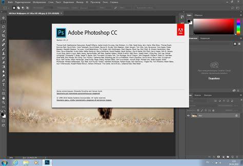 Adobe Photoshop CC 2018 v19.1.3.49649 (2018) Multi/Русский ...
