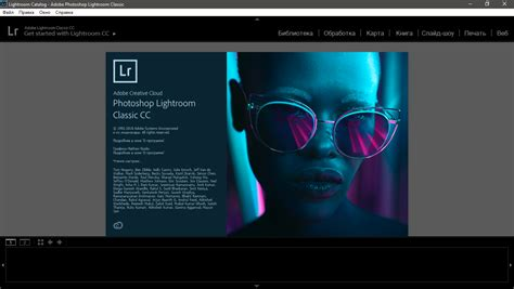 Adobe Photoshop Lightroom Classic CC 2018 7.3.1 RePack by ...
