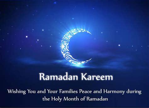Advance Ramadan Mubarak, Kareem 2018 Images, Hd Wallpapers ...