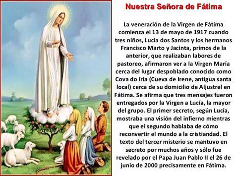Advocaciones Virgen Maria