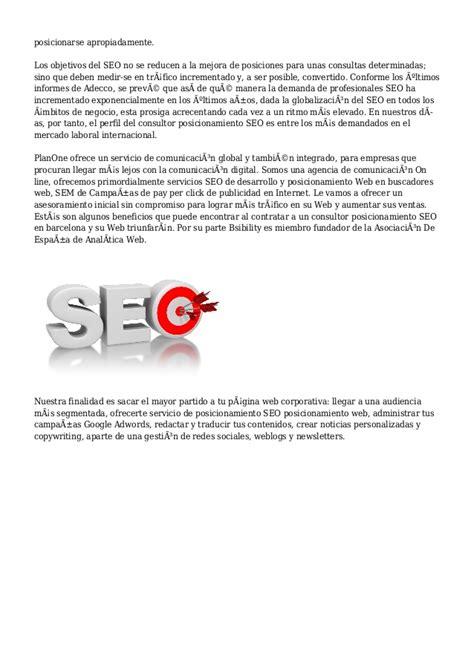 Agencia posicionamiento SEO