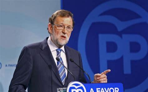 Agreden al presidente de Nuevas Generaciones del PP de Bizkaia