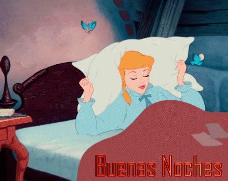 Ahora Si a Dormir, Buenas Noches   New Multimedia
