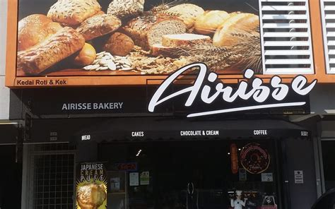 Airisse Bakery   Cafes   11, Block B, Glomac Cyberjaya ...