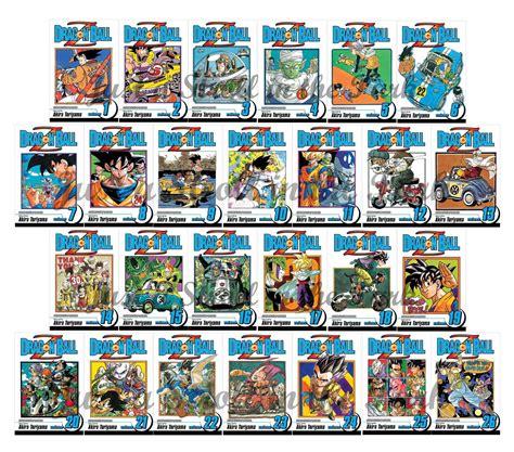 Akira Toriyama Complete Dragon Ball Z English Manga Anime ...