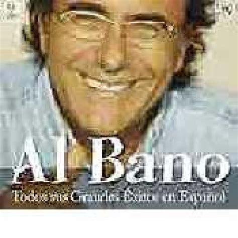 Al Bano Carrisi - AVE MARíA Letra canción Música 2008
