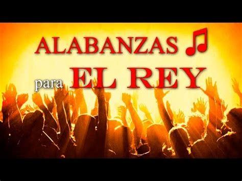 ALABANZAS CRISTIANAS ALEGRES - ADORACIONES ANTIGUAS - YouTube