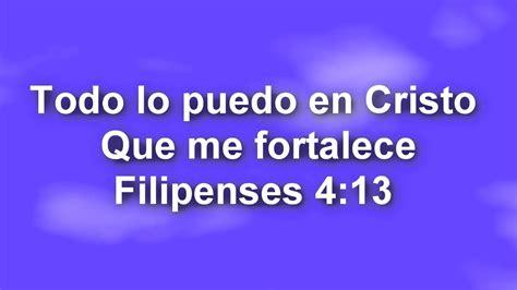 Alabanzas Cristianas ritmo caribe (Con letras) - ViYoutube