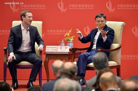 Alibaba's Jack Ma, Facebook founder Zuckerberg hold talks ...