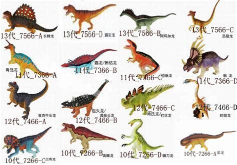 Aliexpress.com : Buy free shipping 4pcs 3D dinosaurs ...