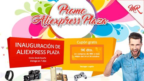 AliExpress Plaza: cómo comprar en el almacén de España