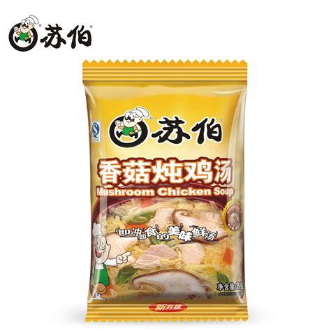 . Alimentos para quemar grasa abdominal