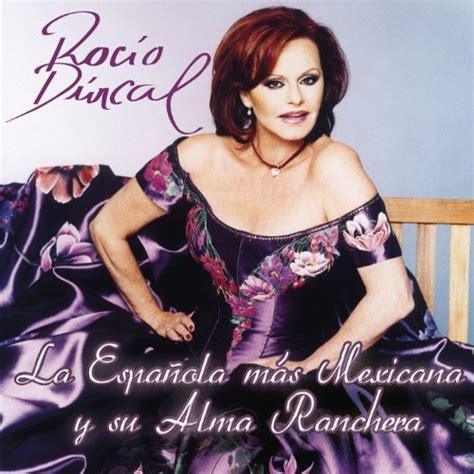 Amazon.com: Como Tu Mujer: Rocío Dúrcal: MP3 Downloads