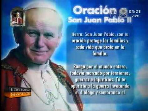 América Noticias - 270414 - Oración a San Juan Pablo II ...