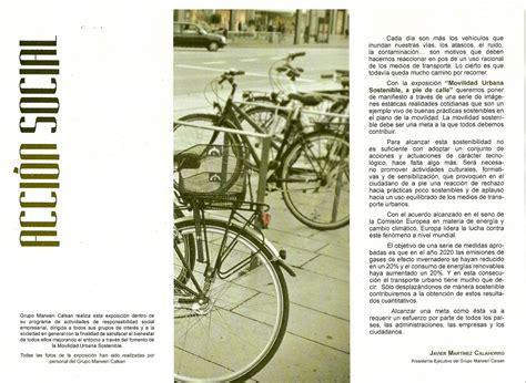 AMPA IES VIRGEN DEL CARMEN DE PUERTO REAL: 2012