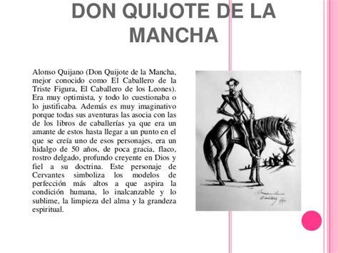 Análisis de don quijote de la mancha