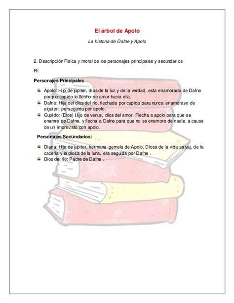 Analisis literario, plan lector, mitos griegos.