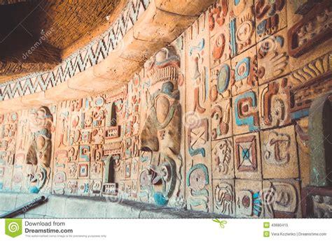 Ancient Maya And Aztecs Pattern Stock Image - Image: 43680415