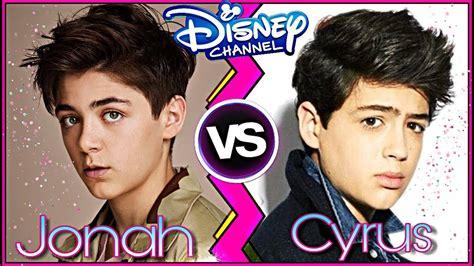 Andi Mack! Asher Angel VS Joshua Rush Musical.ly Battle ...
