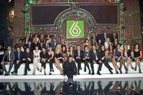 AngelloSLQH: LaSexta cumple 5 años: Fotos de la gala.