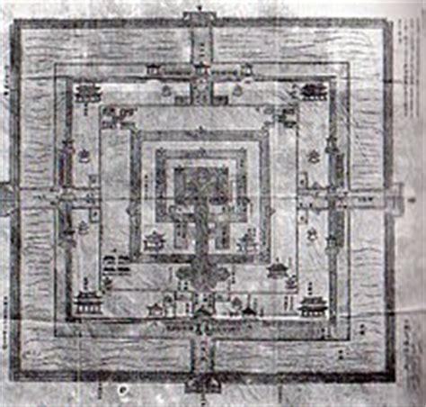 Angkor Wat   Wikipedia, la enciclopedia libre