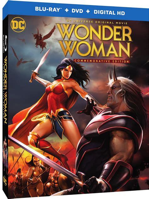 [Animación] Carátula de la edición conmemorativa de Wonder ...