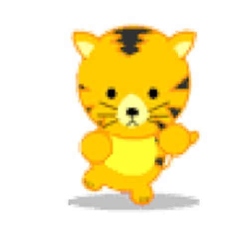 Animated Gif Tiger - ClipArt Best