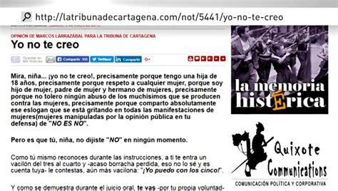 ANTENA 3 TV   El Gobierno ve argumentos para cerrar ...