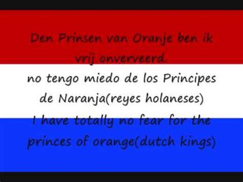 Anthem of Holland Himno de Holanda Himno Holandes ...