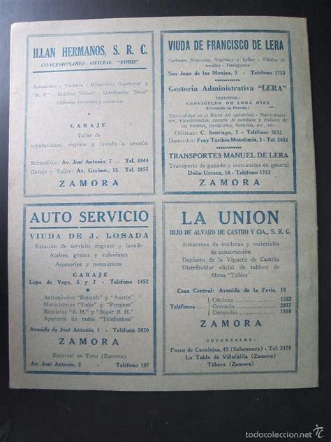 antigua guía telefónica de zamora y provincia - - Comprar ...