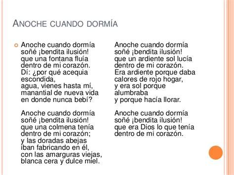 Antonio machado poema