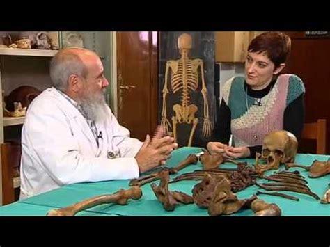 Antropología forense - YouTube