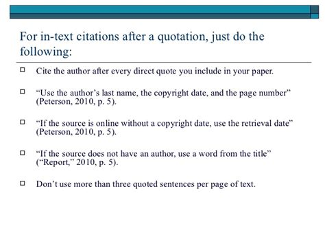 Apa in text citation when to use page numbers