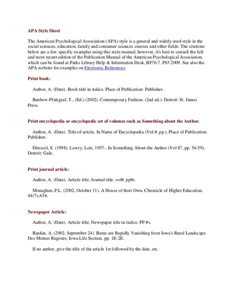 APA Style Sheet and Evaluating Articles