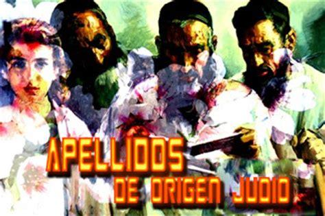 Apellidos judios,su origen - Taringa!
