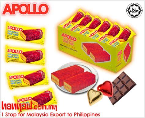 Apollo Layer Cake Chocolate 3020 | Hanyaw Malaysia | 1 ...
