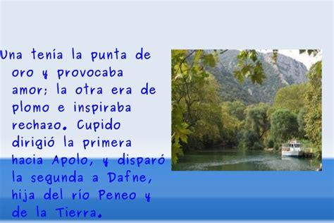 APOLO Y DAFNE. IRENE