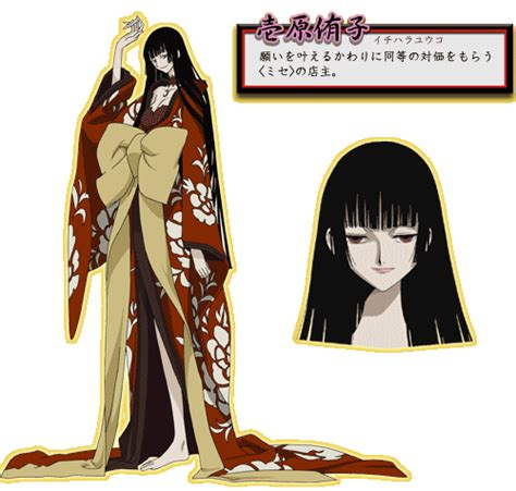[Aporte] xxxHolic completo (MF) - Amyp - Anime, Manga y ...