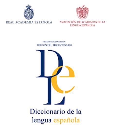 App oficial de la Real Academia Española | Diario Educación