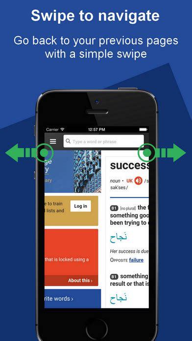 App Shopper: Cambridge English-Arabic Dictionary (Reference)