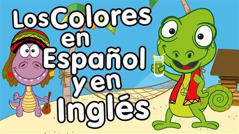 Aprender inglés con canciones infantiles – Tareasplus – Medium